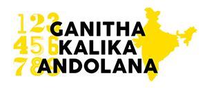 Short essay on bangalore in kannada language